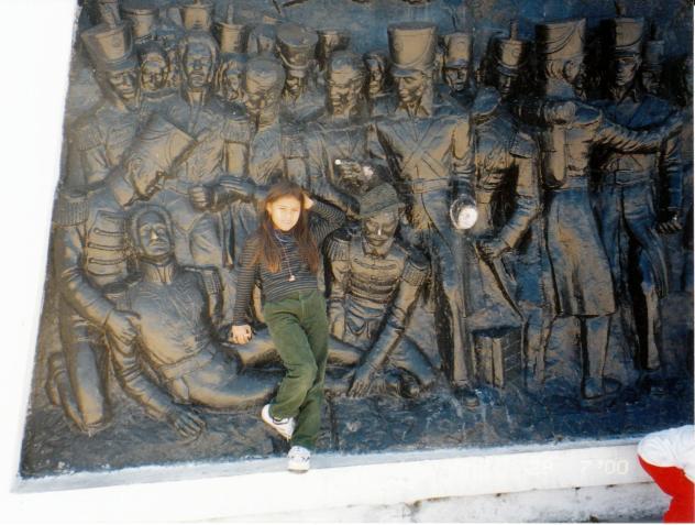 Héroes de Ayacucho