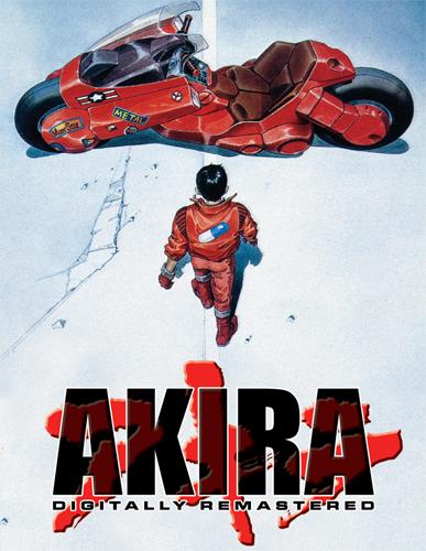 Cyberpunk en el cine. Akira01