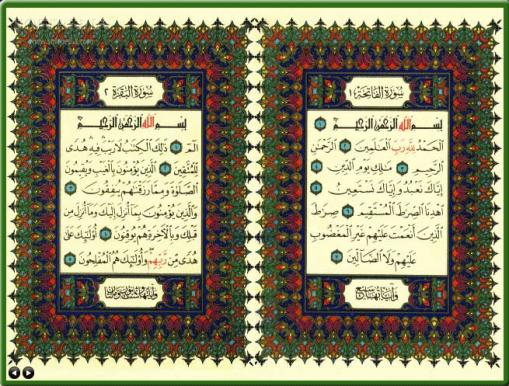 Coran01